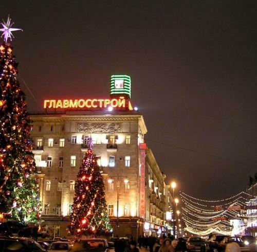 tverskaya
