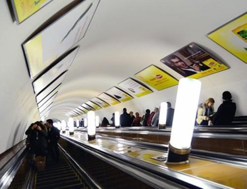 metroreklam