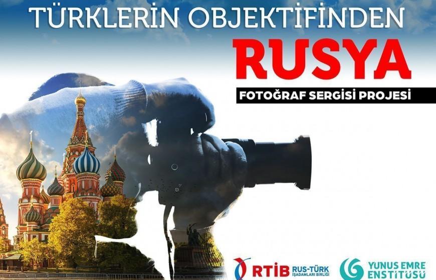 rtib-yunus-foto3